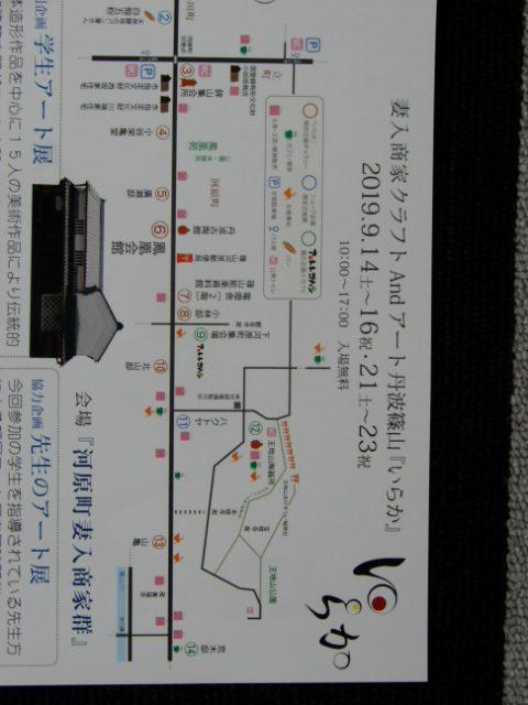 DSCN2332.JPG