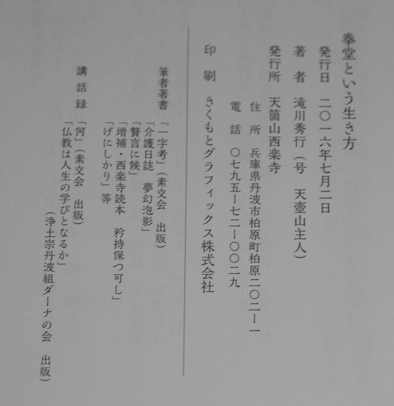 _MG_8944.JPG